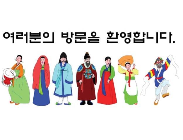 Các trường có ngành ngôn ngữ Hàn