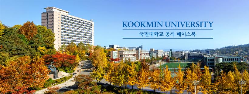 Toàn cảnh trường Đại học Kookmin