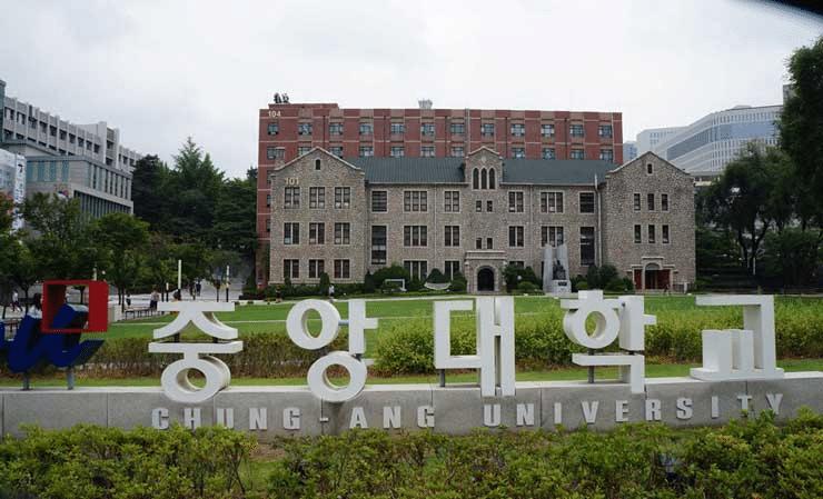 Tìm hiểu chung về Đại học Chung Ang