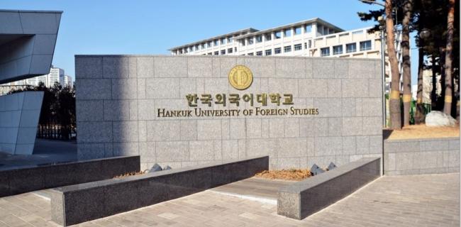Tổng quan về trường Đại học Hankuk