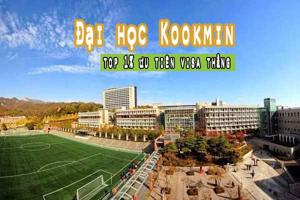 Tìm hiểu về trường Đại học Kookmin – trường top 1% ưu tiên visa thẳng