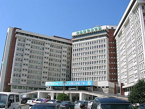 Giới thiệu về Đại học Quốc gia Seoul