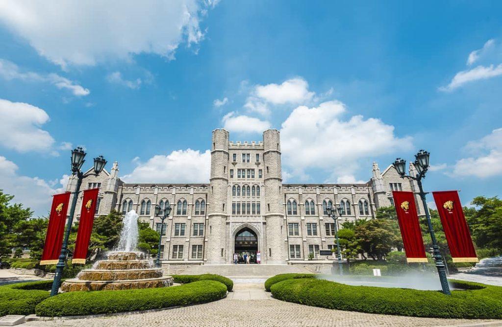 Thông tin chung về Đại học Korea Hàn Quốc