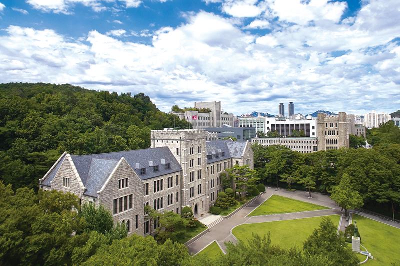Khuôn viên đại học Korea cực kỳ xanh mát