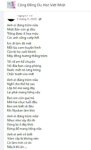 Bài thơ của du học sinh Việt Nam