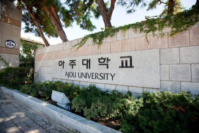 """Đại học Ajou Hàn Quốc – """"Điểm đến""""cho du học sinh ngành Kỹ thuật"""