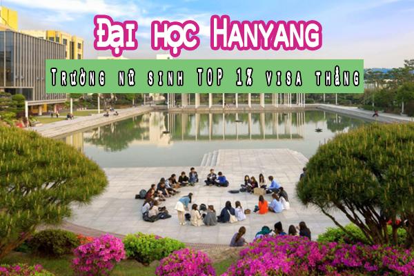 Trường Đại học Hanyang Hàn Quốc