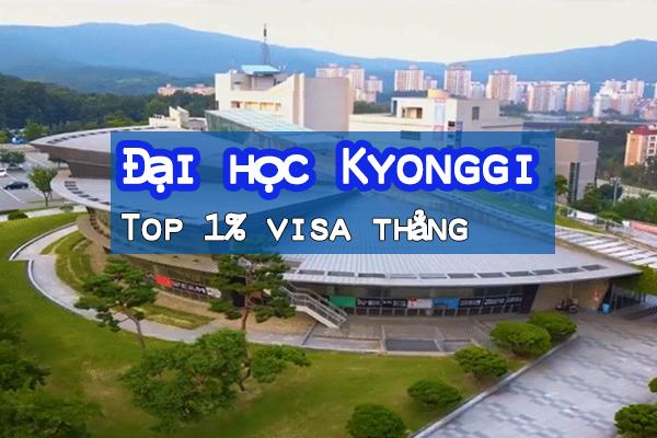 Trường Đại học Kyonggi Hàn Quốc