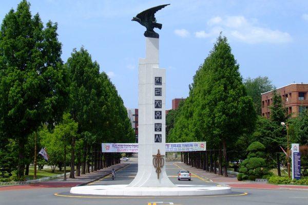 Đại học Hannam Hàn Quốc – Hannam University – 한남대학교