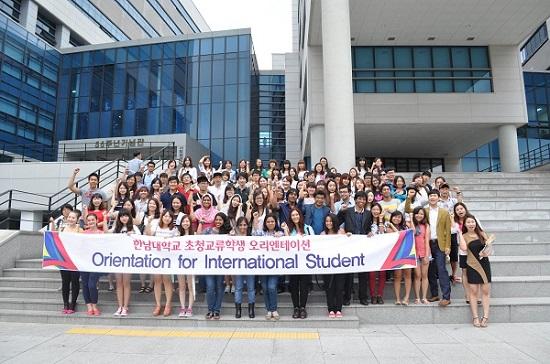 Đại học Hannam Hàn Quốc - Hannam University - 한남대학교