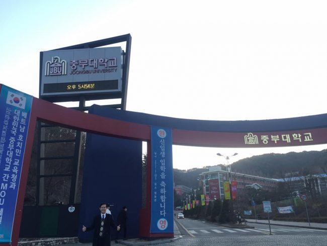 Trường Đại học Joongbu Hàn Quốc – 중부대학교 - Joongbu University (JBU)