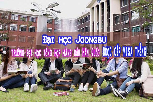 Trường Đại học Joongbu Hàn Quốc – 중부대학교 – Joongbu University (JBU)