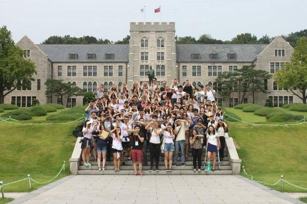 Trường Đại học Korea Hàn Quốc – Korea University (KU) – 고려대학교