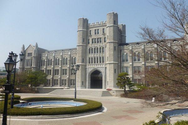 Các chuyên ngành đào tạo của trường đại học Korea Hàn Quốc