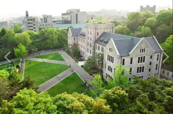 Trường Đại học Korea Hàn Quốc - Korea University (KU) - 고려대학교
