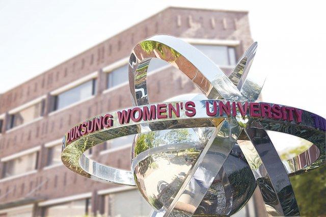 Các chương trình học tại đại học nữ Duksung