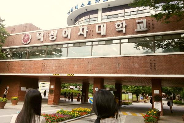 Đại học Duksung có nhiều chương trình học bổng cho du học sinh quốc tế